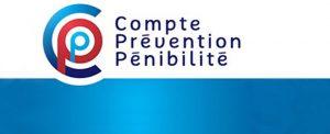 C3P : Modalités d'utilisation pour la retraite
